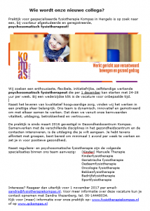 Vacature PSF 2017